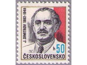 ČS 1982 / 2532 / J. Dimitrov **