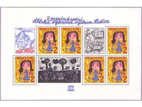 ČS 1982 / 2538 H / Detská výtvarná výstava Lidice **