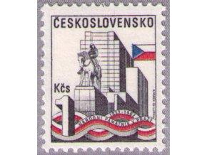 ČS 1982 / 2543 / Pamätník na Žižkove **
