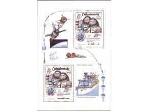 ČS 1983 / 2586 H / 5. výročie spoločného letu **