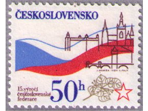 ČS 1984 / 2627 / 15. výročie federácie **