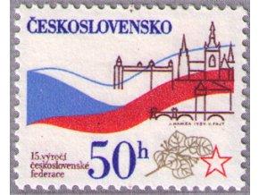 ČS 2627 15. výročie federácie