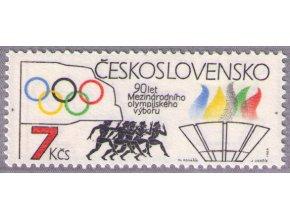 ČS 1984 / 2633 / Výročie MOV **