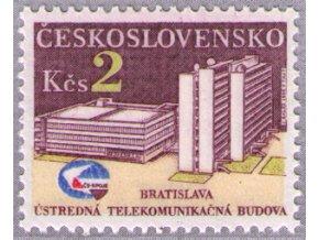 ČS 2649 Telekomunikačná budova