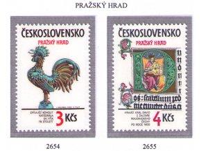ČS 1984 / 2654-2655 / Pražský hrad **