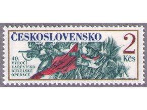 ČS 1984 / 2662 / Výročie bojov o Duklu **