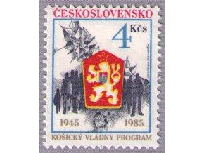 ČS 1985 / 2690 / Košický vládny program **
