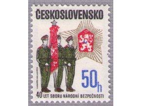 ČS 2691 40 rokov ZNB