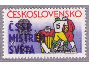 ČS 1985 / 2693a / MS v ľadovom hokeji, majstri sveta **