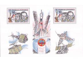 ČS 1987 / 2791 H / Interkozmos **