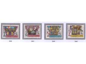 ČS 1988 / 2842-2845 / Národné písomníctvo **
