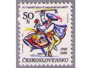 ČS 2903 Výročie SĽUK