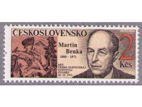 ČS 1991 / 3000 / Deň čs. poštovej známky **