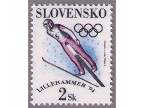 SR 026 ZOH Lillehammer