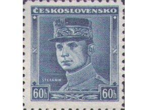 SŠ 001 M. R. Štefánik