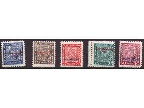 SŠ 002-006 Štátny znak