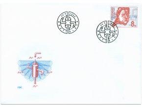 SR 1994 / 028-029 / Osobnosti  FDC (2)