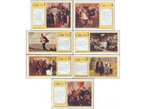 Kuba 1970 / 1588-1594 100 rokov narodenia V. I. Lenina