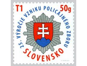 SR 2016 / 604 / 25. výročie vzniku PZ