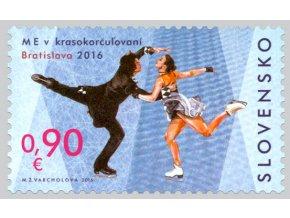 SR 2016 / 605 / ME v krasokorčuľovaní v Bratislave