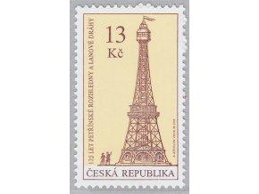 ČR 879 Technické pamiatky - rozhladňa Petřín