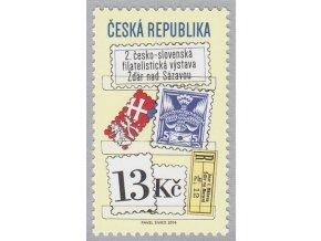 ČR 882 Česko-slovenská filatelistická výstava Žďár nad Sázavou