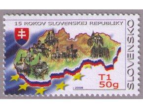 SR 413 15 rokov Slovenskej republiky