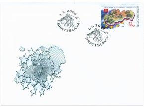 SR 2008 / 413 / 15 rokov Slovenskej republiky / FDC