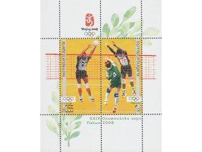 Bulharsko 4837 4838 Bl 297