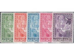 Guinea 0242 0246