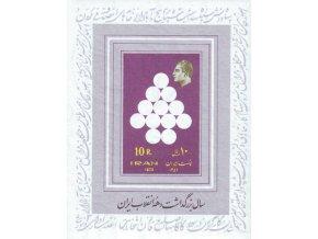 Iran 1617 Bl 13