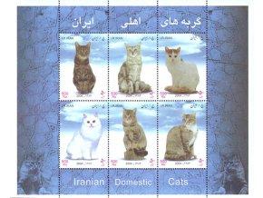 Iran 2980 2985 Bl 41