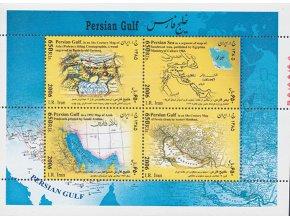 Iran 3027 3030 Bl 43