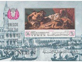 Jemen kr 0516 Bl 82