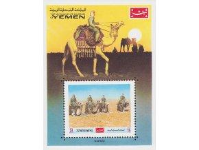 Jemen kr 1015 Bl 204