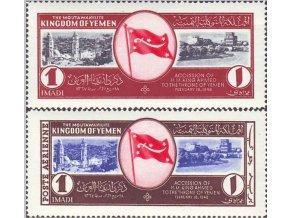 Jemen sev 0143 0144