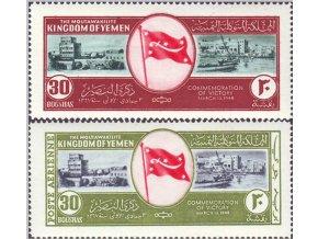 Jemen sev 0145 0146