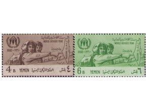 Jemen sev 0196 0197