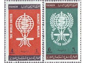 Jemen sev 0241 0242