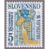 SR 1995 / 061 / MS v ľadovom hokeji - skupina B
