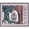 SR 1995 / 078 / Spolok sv. Vojtecha