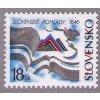 SR 1996 / 093 / 150 rokov Slovenských pohľadov