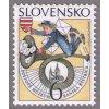 SR 2001 / 248 / Poštové múzeum Banská Bystrica
