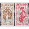 ČS 1963 / 1344-1345 / Výročie zmluvy ČSSR-ZSSR **