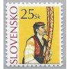 SR 2006 / 380 / Slovenské ľudové remeslo