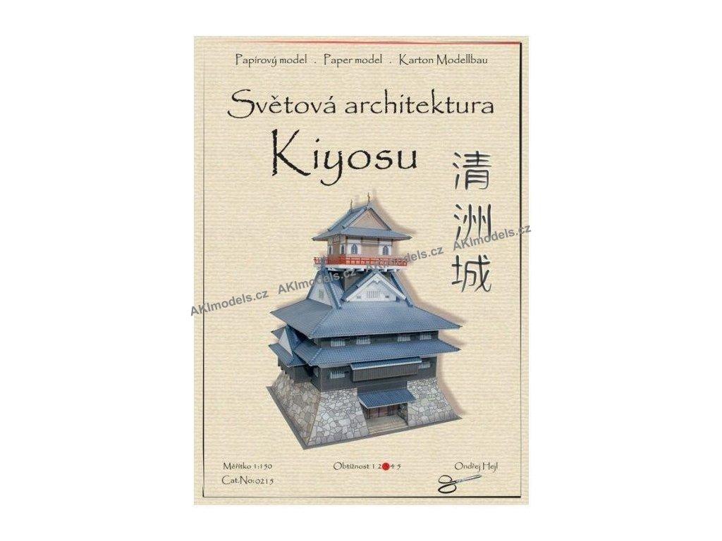 Kiyosu