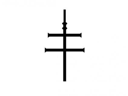 Kaple sv. Anny - Panenské Břežany - doplňky