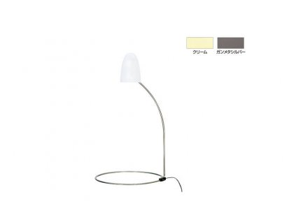 Do!Aqua Branch lamp 75W