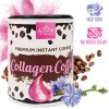 Altevita Collagen Coffee 100g