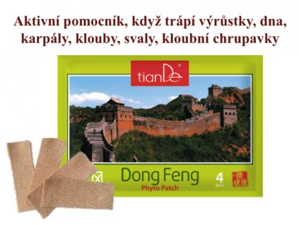 N dong a